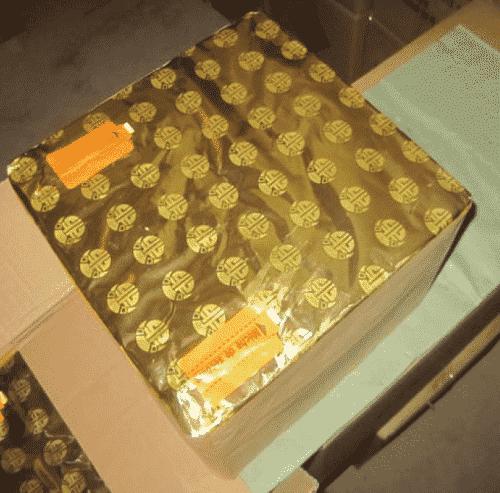 Compact 100 tirs frisson de la gamme Pyrobox